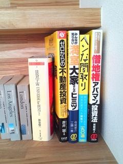 赤井さんの本